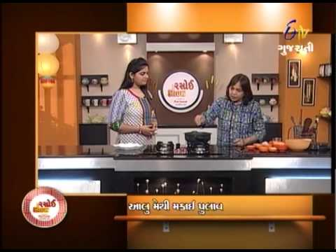 Rasoi Show - રસોઈ શો - 25th August 2014 - Full Episode