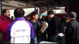 【過街老鼠】荃灣市民聲討郭家騏
