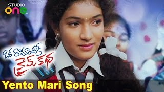 getlinkyoutube.com-Yento mari Song - Oka Romantic Crime Katha Movie - Manoj Nandam | Gayatri