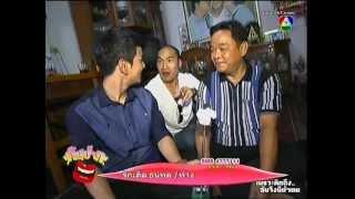getlinkyoutube.com-GUN Napat_เที่ยวบ้าน กัน นภัทร@คันปาก [23.05.56]