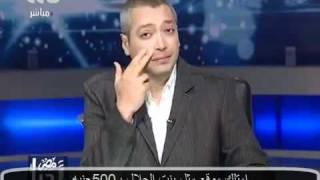 getlinkyoutube.com-تامر امين يسخر من مولد بنت احمد نظيف بعد شهور من سجنة