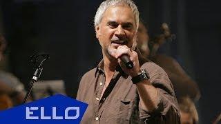 getlinkyoutube.com-Валерий Меладзе - Потерян и не найден
