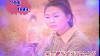 getlinkyoutube.com-chuot yeu gao(tieng hoa=pho thong)nu