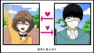 getlinkyoutube.com-Tokyo Ghoul 東京喰種-トーキョーグール - Triangle Love 月山習のラブトライアングル