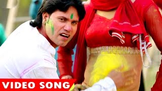 getlinkyoutube.com-कैइसे होली मनाई - Rang Barse - Pichhul Premi - Bhojpuri Hot Holi Songs 2017 new