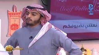 getlinkyoutube.com-تهريب عبدالكريم الحربي الجوال وخصم أبو كاتم 150 | #زد_رصيدك62