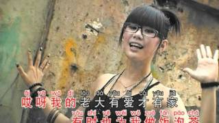 getlinkyoutube.com-老大 LAO DA 陈雪婷 演唱 liana tan 演唱 录音制作:郑桠铧 拍摄:LAVENDER.LEVI