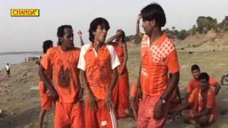Bhojpuri Shiv Bhajan -  Mai Darshan Milela Badi Bhag Se | Deoghar Mein Kawariya