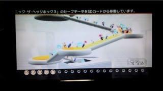 getlinkyoutube.com-WiiからWii Uへのデータの引っ越しを最後までやってみた!!
