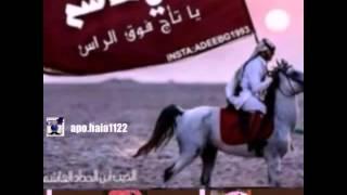 getlinkyoutube.com-شيله يا سلامي صوب نجران اداء حمزه وبدر العنزي
