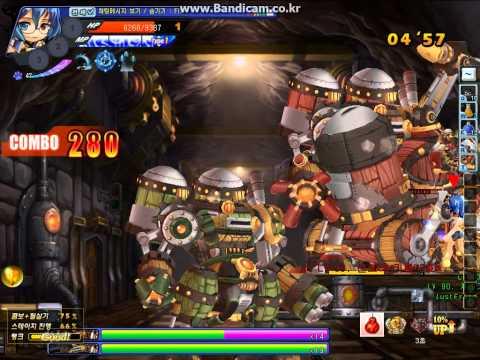 [KGC] Grand Chase Lv.80 Mari Angry Bo~os solo play