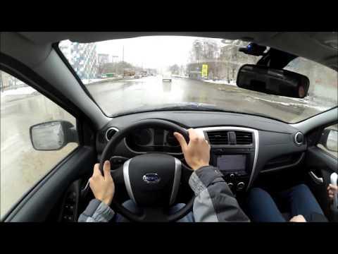 Где находится в Datsun mi-DO тормозной цилиндр