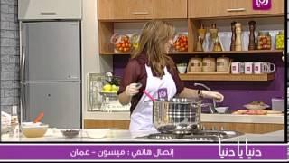 getlinkyoutube.com-ديما حجاوي - المسخن الفلسطيني | Roya
