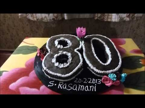 RASAMANI'S BIRTHDAY CELEBRATION