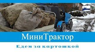 getlinkyoutube.com-МиниТрактор