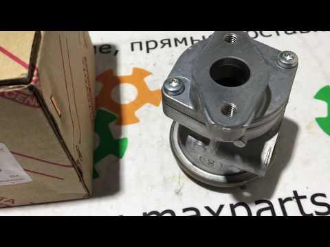 2572050011 Оригинал клапан рециркуляции выхлопных газов Toyota Cruiser 100 Lexus LX GX 470