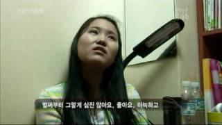 getlinkyoutube.com-감성다큐서울쪽방1