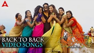 getlinkyoutube.com-Soggade Chinni Nayana Back To Back Video Songs || Nagarjuna, Ramya Krishnan, Lavanya Tripathi