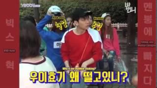 [ENGSUB] VIXX Hyuk Lost RM