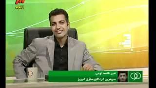 getlinkyoutube.com-قلعه نوعی سرمربی تیم تراکتور سازی تبریز به فردوسی پور ساکت باش!