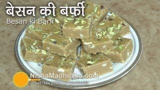 getlinkyoutube.com-Besan Burfi Recipe   How to make Besan ki Barfi