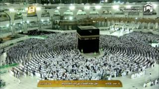 صلاة العشاء - الشيخ صالح آل طالب - المسجد الحرام - الأحد 6 صفر 1438