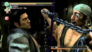 getlinkyoutube.com-龍が如く見参! - Musashi Miyamoto(Kiryu) vs Baiken Shishido(Majima)