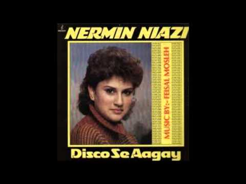 Nermin Niazi sings Yaad Aaya Pakistan from Disco Se Aagay Album, 1984 - Re-mastered 2013