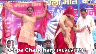 कैसा चाहिए पिया तन्ने #2018 हरयाणवी डांस रागनी | Nardev Beniwal & Deepa Chaudhary | Keshu Haryanvi