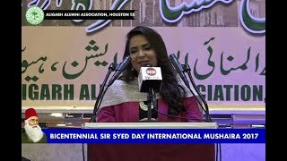 Dr. Ambareen Haseeb Amber[ Sir Syed Day International Mushaira 2017 Houston]