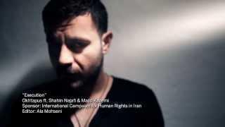 Shahin Najafi - Edam