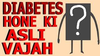 DON'T EAT SALT SUGAR FAT UNLESS YOU WATCH THIS!!! (HINDI)