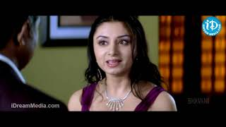 getlinkyoutube.com-Pappu Telugu Fulll Movie || Krishnudu, Subbaraju, Deepika || Sapan Pasuparthi || Phani Kalyan