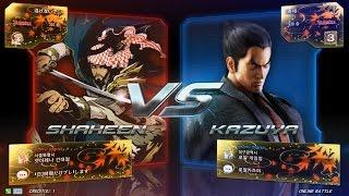 getlinkyoutube.com-TEKKEN 7 10/8 Help Me(Shaheen) vs Choksae(Kazuya) (철권7 헬프미 vs 촉새)