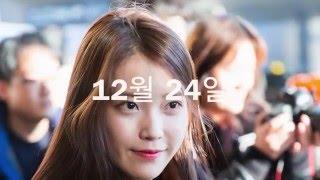 getlinkyoutube.com-Park Bo Gum (박보검) x IU (아이유) 12월 24일 (cover)