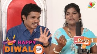 Deepavali Pattimandram Part 1 : Cinema - Doshama? Sandoshama?   Madurai Muthu stand up comedy