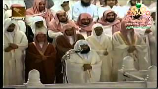getlinkyoutube.com-تلاوة من صلاةالتراويح الشيخ عبدالرحمن السديس 1418