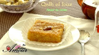 getlinkyoutube.com-qalb ellouz / chamia / hrissa / قلب اللوز, patisserie algerienne