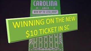getlinkyoutube.com-SOUTH CAROLINA EDUCATION LOTTERY $10 CAROLINA GREEN