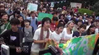 自由の森学園有志合唱『民衆の歌』