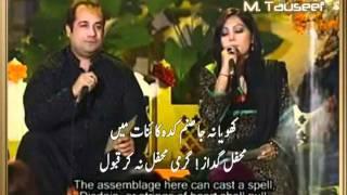 getlinkyoutube.com-TU Rah Naward-e Shauq Hei (KALAM-e-Iqbal)  RAHAT Fateh  Ali  &  SANAM Marvi