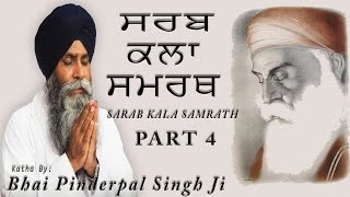 """getlinkyoutube.com-""""SARAB KALA SAMRATH""""   New Katha   PART 4   Bhai Pinderpal Singh   Milpitas, CA"""