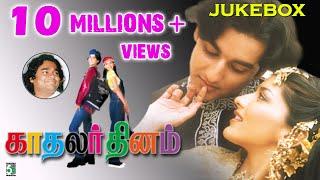 getlinkyoutube.com-A.R.Rahman Hits | Kadhalar Dhinam Audio Jukebox (Full Songs)