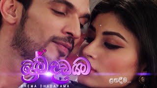 getlinkyoutube.com-Prema Dadayama - Theme Song - Pradeep Rangana | Official Music Video | MEntertainments
