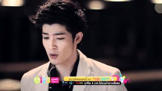 getlinkyoutube.com-เธอมาหาเวลาเหงา - ตูมตาม The Star 7 (Official MV) HD