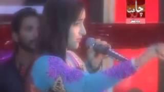 getlinkyoutube.com-nagma naz new album 2014 sain ghullam abbas mallah 03063000128