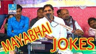 getlinkyoutube.com-Mayabhai Ahir Jokes 2016 Ghughesh Ni Lotery   Garad Live Dayro   Full Gujarati Comedy - Part - 3