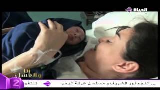 getlinkyoutube.com-سيرين عبد النور في المستشفى لحظة ولاده ابنتها تاليا 