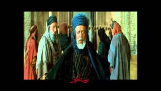 getlinkyoutube.com-آنونس ۴ فیلم رستاخیز - Hussein Who Said No Trailer 4