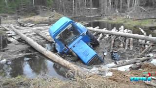 getlinkyoutube.com-Traktor zaglavio u blatu, tractor stuck in mud, tractor crash